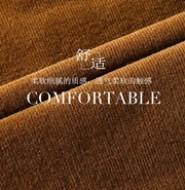 做纺织外贸如何让客户接受自己的价格