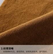 怎么做外贸?做纺织外贸中关于生产环节的几点心得