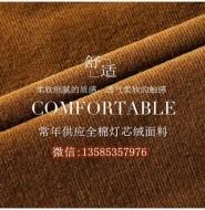 纤维长度与成纱质量的关系