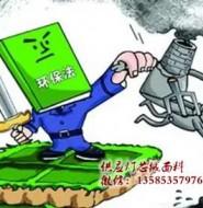 长三角纺织业再遭打击!杭州、嘉兴、柯桥、常州,淘汰!停产!限产!