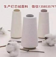 纺织原料的主要成分