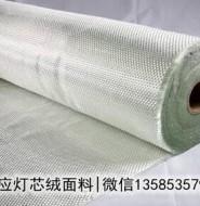 玻璃纤维布是以玻璃纤维纱线织造的各种织物