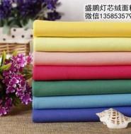 纺织品染整加工的流程
