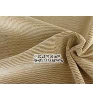 纺织面料知识:坯布的分类