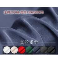 什么是重磅真丝,重磅真丝绸的特点是什么?