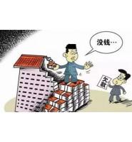 年底纺织人要小心了!货运站卷款跑路,近千万货款被卷走!呼吁现款现货,先打款后发货!