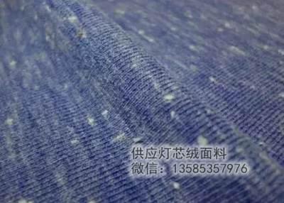 棉纺中的质量问题:棉结多,毛羽多,异纤多……怎么处理?灯芯绒面料dxrml.com