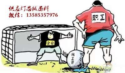 纺织企业倒闭潮不断,绍兴3家知名纺织企业宣告破产!中国的纺织企业都是怎么死的?