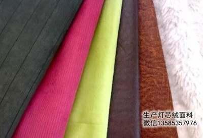 纺织品内在质量控制之一——面料门幅控制