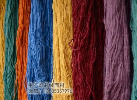 面料染色加工知识:各种染料特征及用途