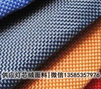 涤纶牛津布是混合涤纶和牛津布的织物