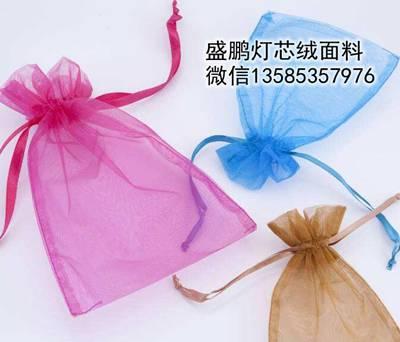 玻璃纱又称巴里纱,是一种用平纹组织织制的稀薄透明织物