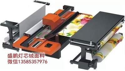 喷墨印花(Digital Print)