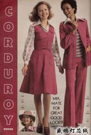 七十年代时髦的灯芯绒
