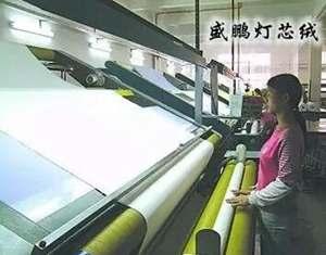 灯芯绒面料品质检验