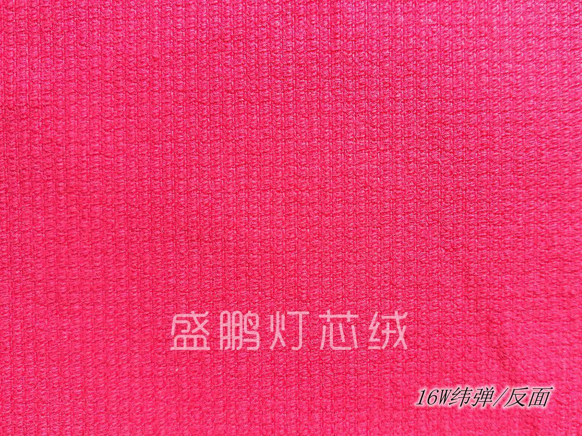 16W纬弹灯芯绒面料/A玫红色