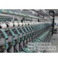 什么是环锭纺?环锭纺与气流纺的区别是什么?