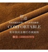纺织品的染整工艺