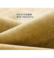 纺织生意要做大,请放弃熟人市场!