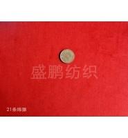 21条纬弹灯芯绒面料/红色样图