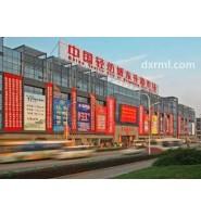 中国轻纺城94%以上的纺织经营户都不用缴税费了!