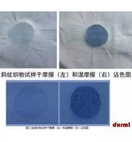 面料知识大全之染色面料的色牢度测试,面料耐摩擦色牢度的影响因素