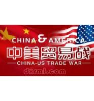 贸易战时纺织行业出口美国的出口企业如何避险,纺织服装老板请收下!