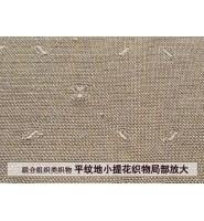 常见的联合组织之小提花组织织物