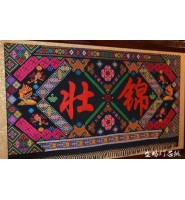 壮锦是广西壮族自治区的民族传统织锦工艺品