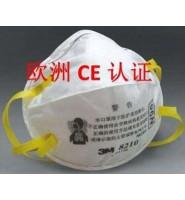 中国口罩大规模出口面临难点!需求大,CE认证又慢又贵,中国口罩出口欧洲不易!
