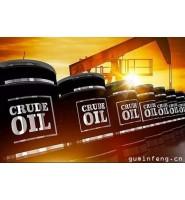 美国储油上限快到了!油价再度重挫近25%!油企失业潮或将来临…