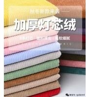 灯芯绒面料展示:灯芯绒布 8w坑涤纶灯芯绒 8条涤纶灯芯绒布料