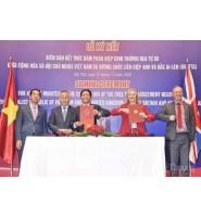 越南纺织品出口关税为零!