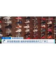 越南疫情恶化,80%纺织成衣工厂已经停摆!