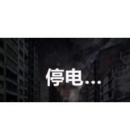 史上最严限电停产!绍兴柯桥161家印染厂全部停产!