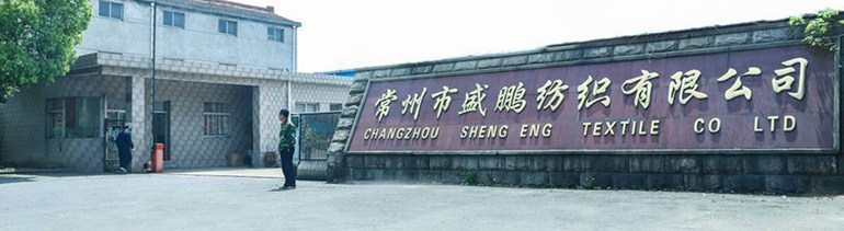 Changzhou Sheng Peng Textile Co., Ltd.
