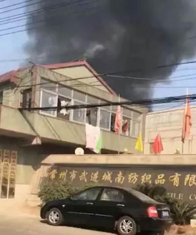 常州某纺织厂突发大火!面料仓库付诸一炬,损失惨重!