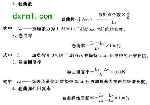 表征短纤维的卷曲度指标