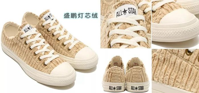 灯芯绒鞋子▲Converse All Star Jumbo Corduroy Slip OX