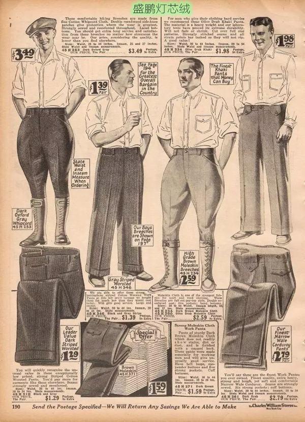 第一次工业革命时期,灯芯绒面料走向世界