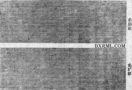 喷气纱与环锭纺条干对比