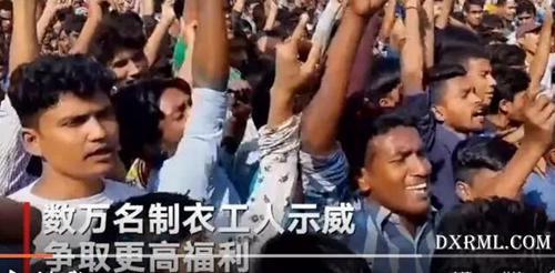 孟加拉制衣工人大规模罢工