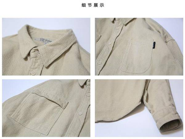 复古纯色灯芯绒衬衫