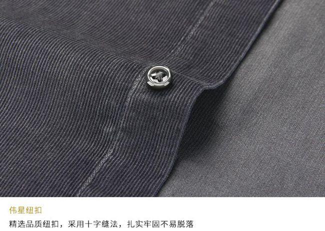 SmartFive 日系休闲灯芯绒衬衫