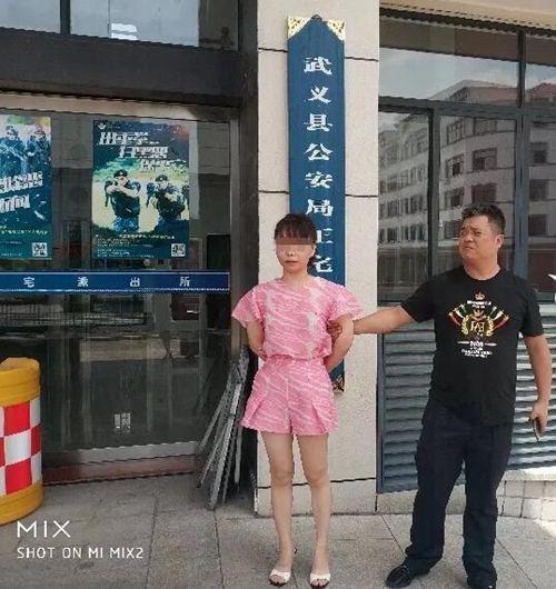吴某丹(左)在武义落网