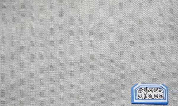 纵条纹组织织物