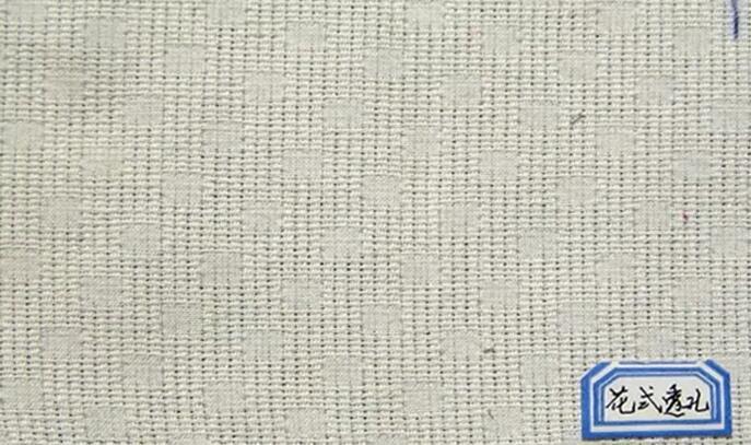 花式透孔组织织物