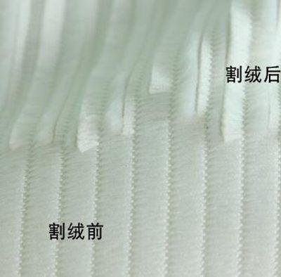 灯芯绒面料割绒