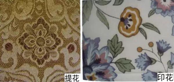 大提花与印花织物的区别
