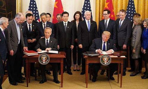 中美签署第一阶段协议